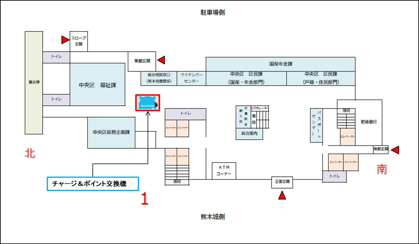 熊本市役所本庁舎 1階ロビー