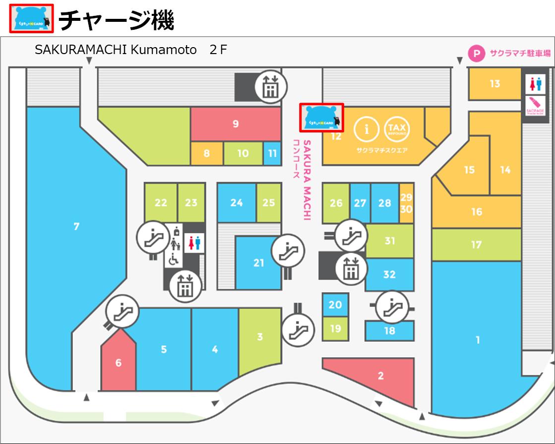 熊本桜町バスターミナル2F
