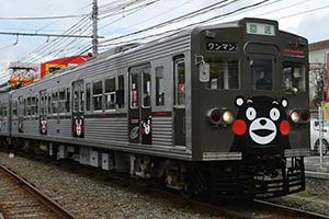 熊本電気鉄道